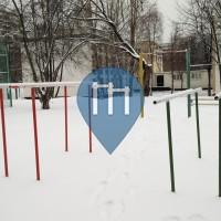 Moscow - Street Workout Spot - Gimnaziya № 1582