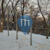 Seoul - Fitness Trail  - 청량리동