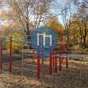 埃森 - 徒手健身公园 - Frohnhausen