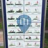 徒手健身公园 - 汉堡 - Bewegungsinsel Eimsbüttel