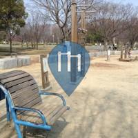Tsurumi-ku - Exercise Stations - Hanahuka Park