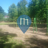 Riga - Outdoor Exercise Park - English School