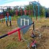 Magadan - Street Workout Park