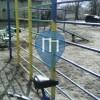 Bryansk - Street Workout Spot - Shkola № 64