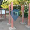 Komae - Ginásio ao ar livre - Higashinogawa