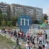 Bishkek - Parque Fitness