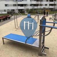 Мюнхен - уличных спорт площадка - Schwabing-West Ackermannbogen
