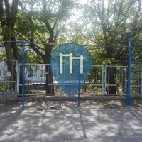Varna (Варна) - Parque Calistenia - Незабравка