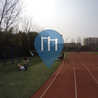 Shanghai - Outdoor Exercise Park - Jiaotong University
