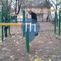 Malakoff - 徒手健身公园 - Square Pierre Larousse