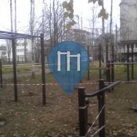 Syktyvkar - Outdoor Exercise Park - State University Pitim Sorokin