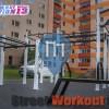 Mohelnice - Street Workout Park