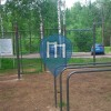 Syktyvkar - Street Workout Park