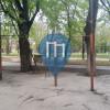 Parque Calistenia - Ruse - Bratya Miladinovi school