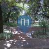 Belo Horizonte - Воркаут площадка - Parque Municipal Americo Rene Giannetti