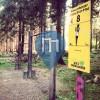 Schulenberg im Oberharz - уличных спорт площадка - Okerstausee