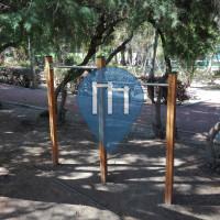 Сан-Себастьян-де-ла-Гомера - Спортивный комплекс под открытым небом - Parque de la Torre del Conde