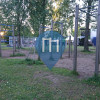 Riga - Outdoor Exercise Station - Ķengarags