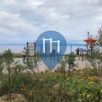 徒手健身公园 - 伯靈頓 - Urban Reserve