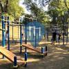 Dnipropetrovsk - Street Workout Park - Lazar Hobla Park