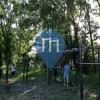 Street Workout Park - Bouffémont - Parc de street workout Bouffémont