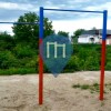 Svishtov - Outdoor Pull Up Bars