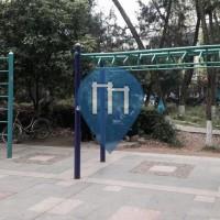 Yangshuo - уличных спорт площадка - Yangshuo Park