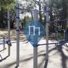 Outdoor Gym - Alajuela - Parque el cafetal. La Trinidad. Alajuela
