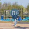 Leicester - Calisthenics Park & Parkour - Bede Park