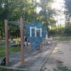 Žilina  - Outoor Exercise Gym - Park Ľudovíra Štúra