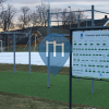 Drammen - Outdoor Exercise Park - Drammen park