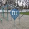 Kiev - Outdoor Gym