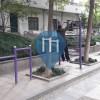 Hangzhou - Street Workout Park - Fengqi Road