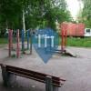 St.Petersburg - Street Workout Park