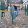 Malakoff - Calisthenics Park - Square Pierre Larousse