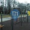 Ryazan - Street Workout Park - улица Пушкина