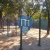Belgrade - Street Workout Equipment - Краљ Петар Други Карађорђевић