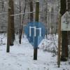Burghausen - Fitness Trail