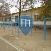 Sevastopol - Street Workout Park - школа No.32