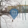 Moscow - Outdoor Fitness Equipment - Shkola Obshcheobrazovatelnaya №1173