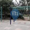 Yangshuo - Exercise Park - Yangshuo park